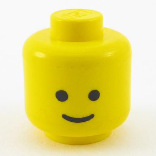 Lego Minifig Heads x 4 Olive Green Plain Head