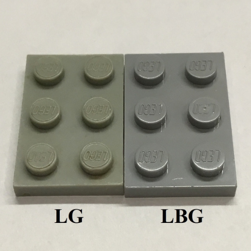 Missing Lego Brick 3021 Yellow x 8 Plate 2 x 3