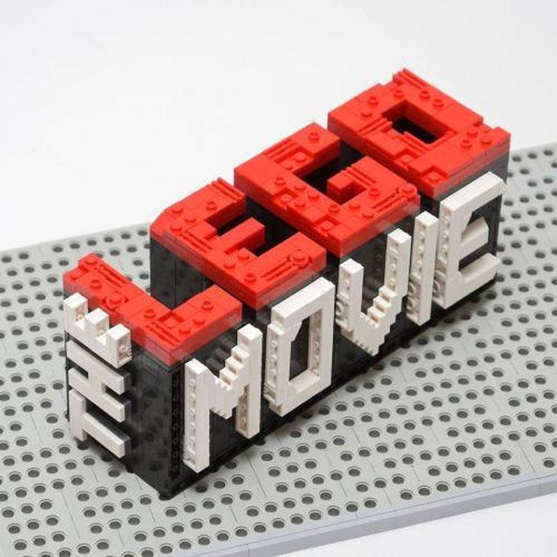 Lego Moc 1283 Small Scale Thelegomovie Logo The Lego Movie 2014